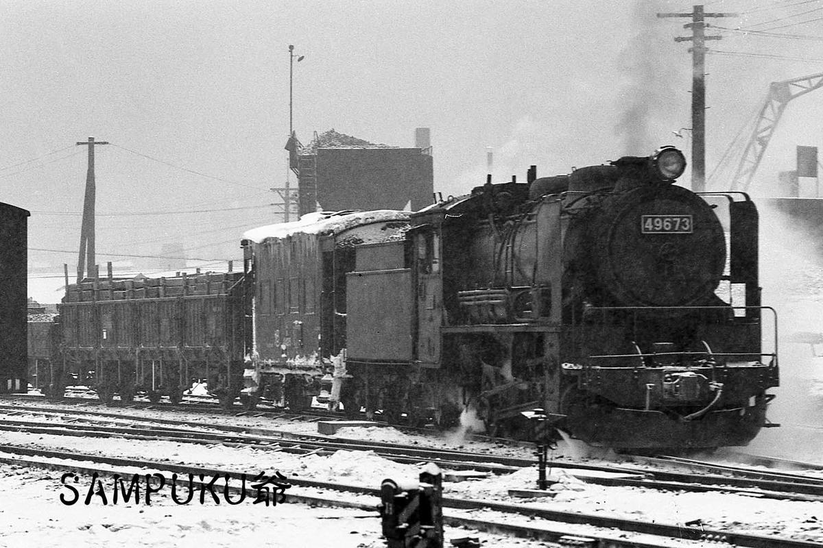 f:id:railway-photo:20201205071357j:plain