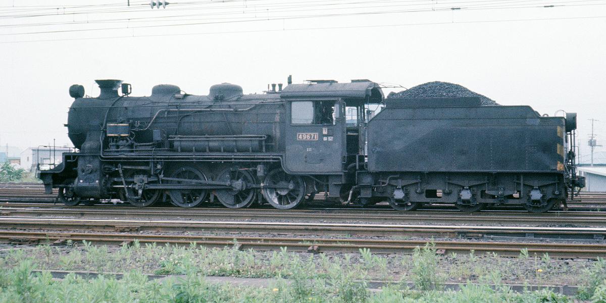 f:id:railway-photo:20201209143337j:plain