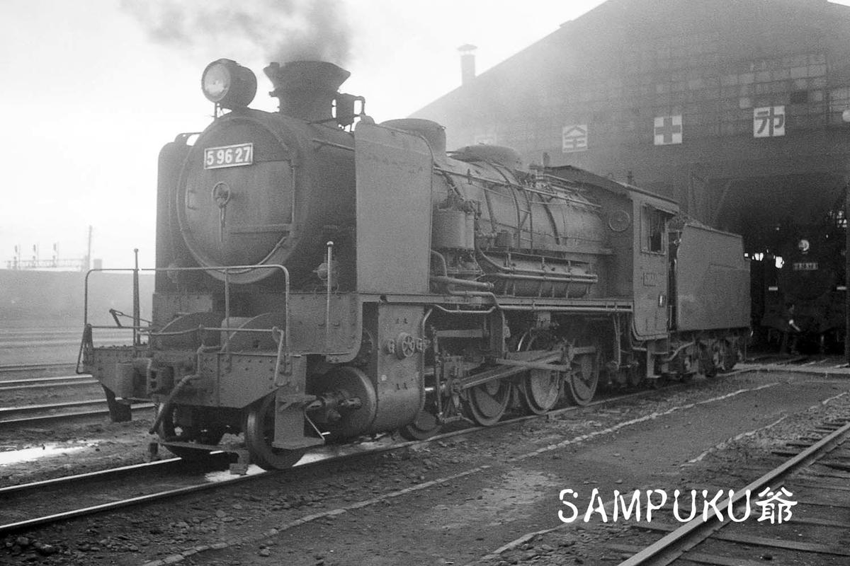 f:id:railway-photo:20201214071658j:plain