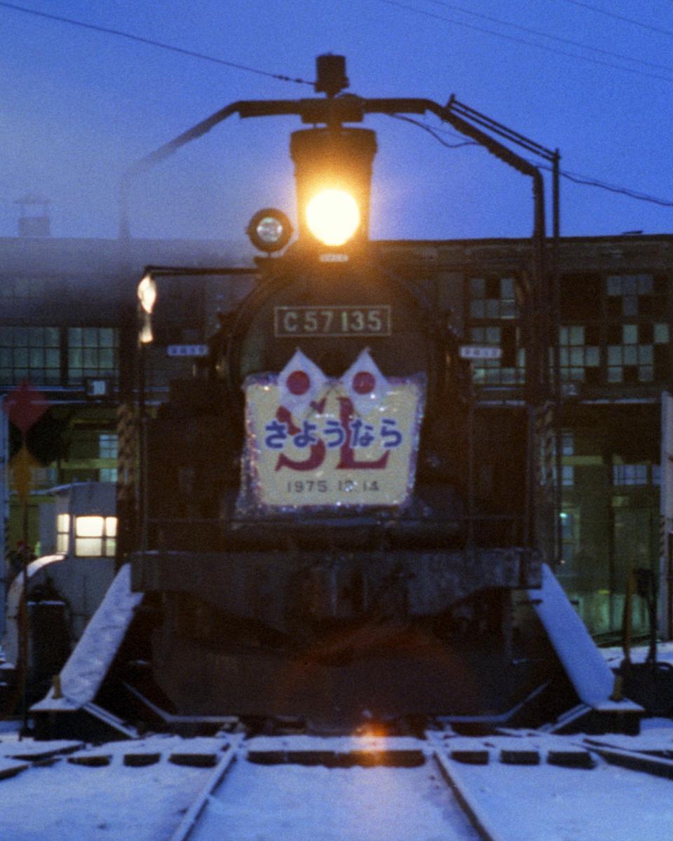 f:id:railway-photo:20201214074430j:plain