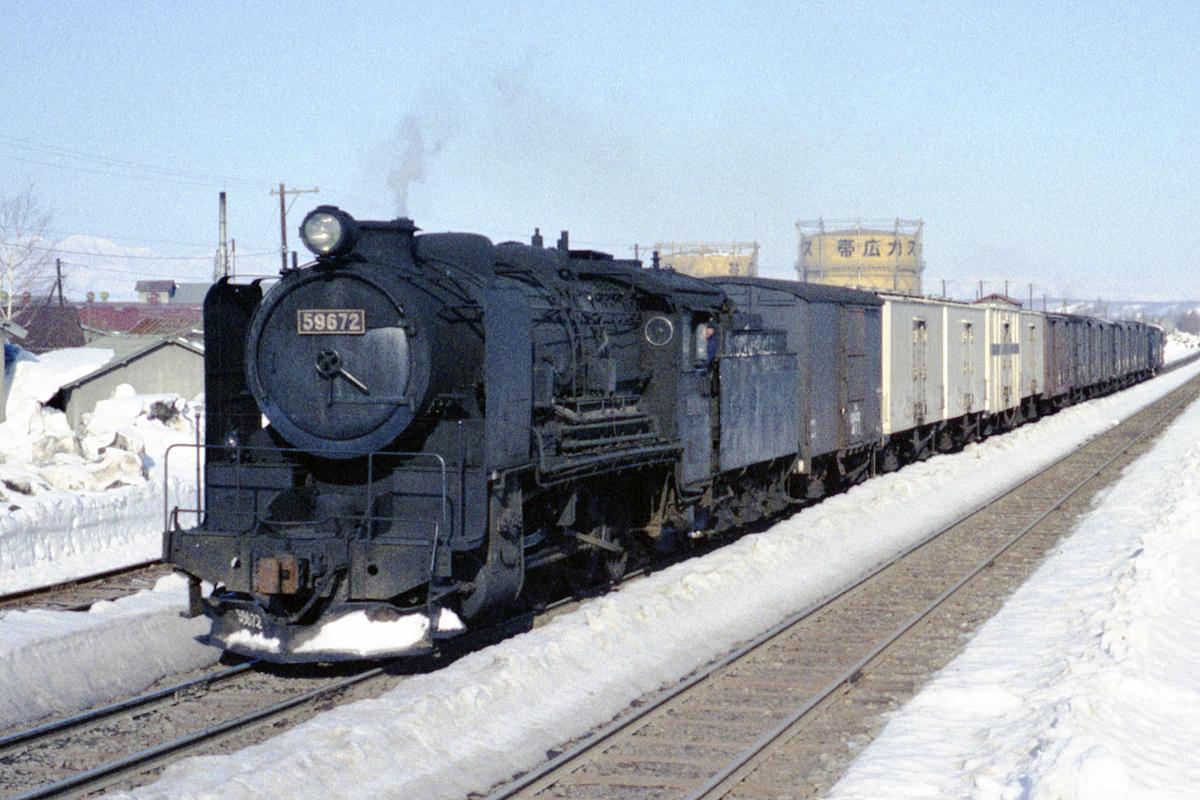 f:id:railway-photo:20201218072620j:plain