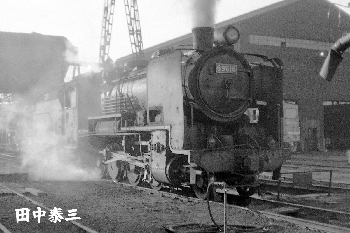 f:id:railway-photo:20201220084730j:plain