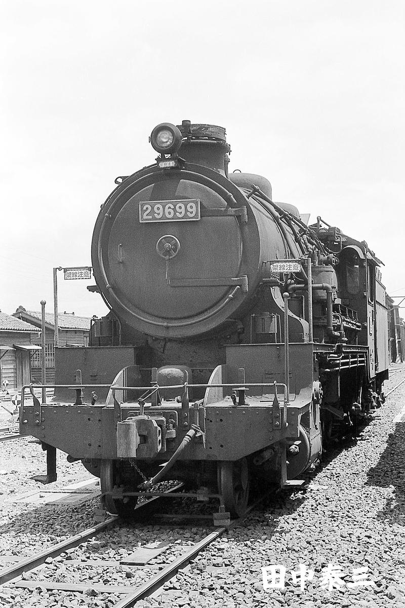 f:id:railway-photo:20201229190115j:plain