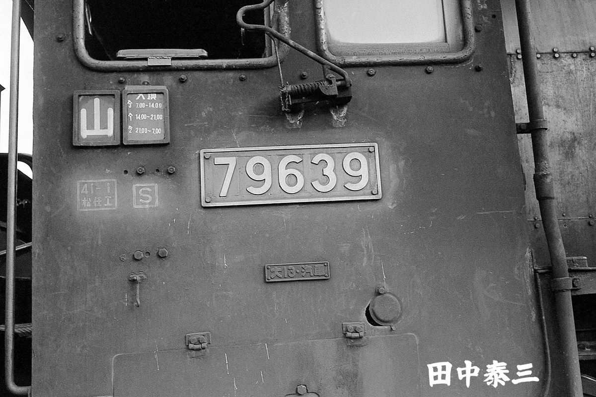 f:id:railway-photo:20210104071738j:plain