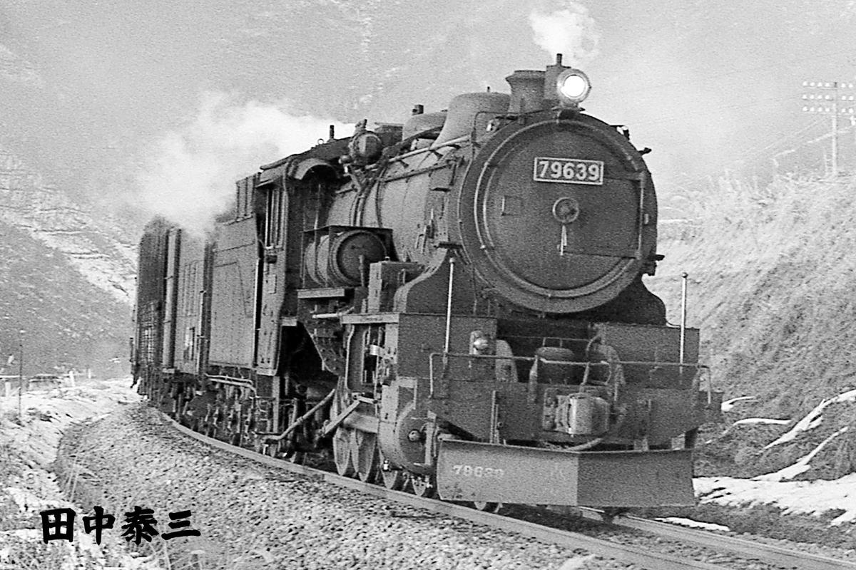 f:id:railway-photo:20210104071935j:plain