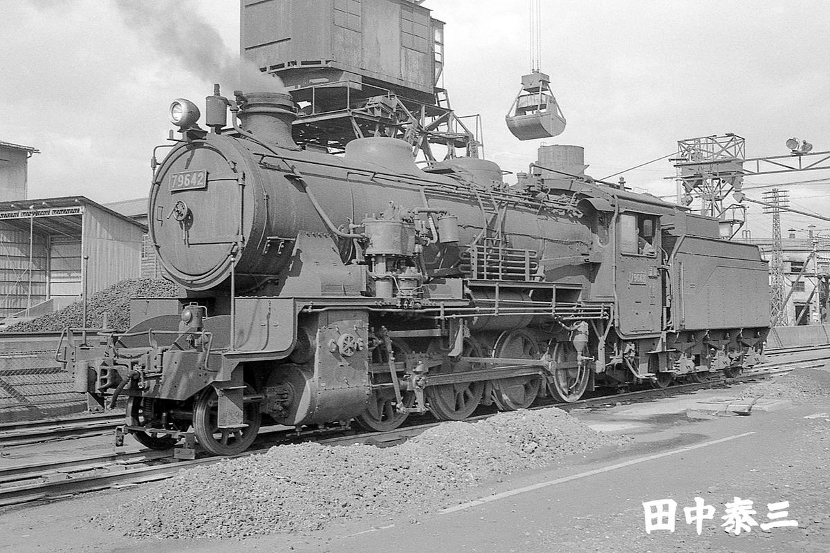 f:id:railway-photo:20210106101135j:plain