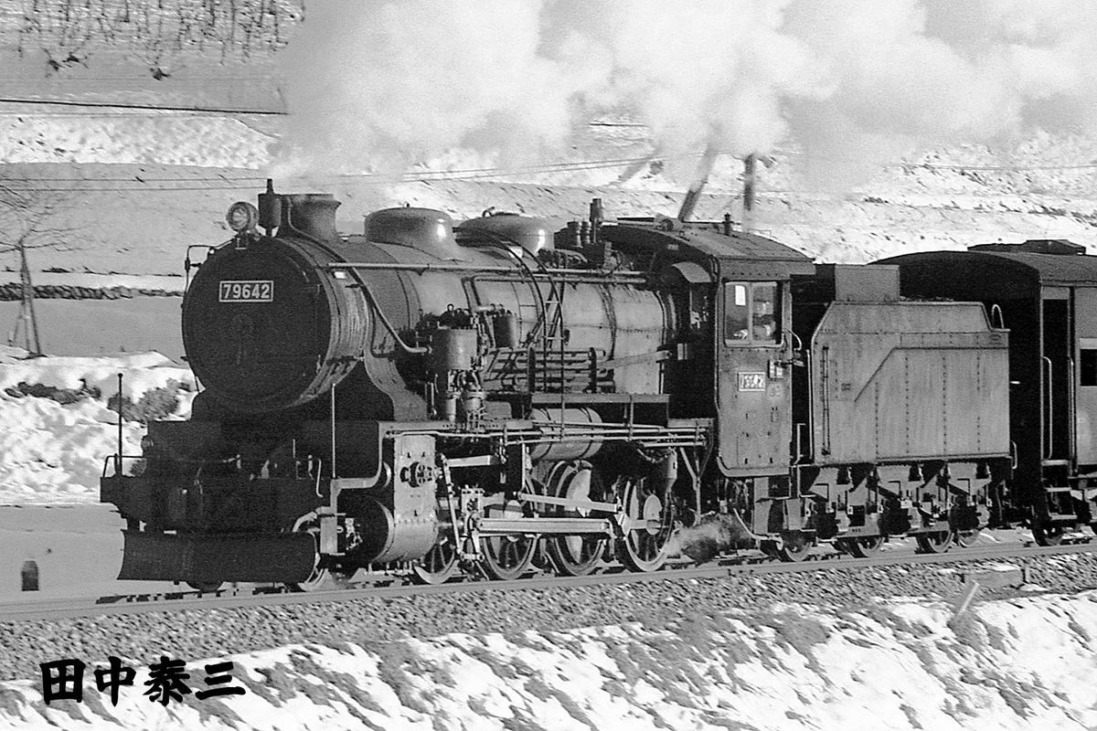 f:id:railway-photo:20210106101218j:plain