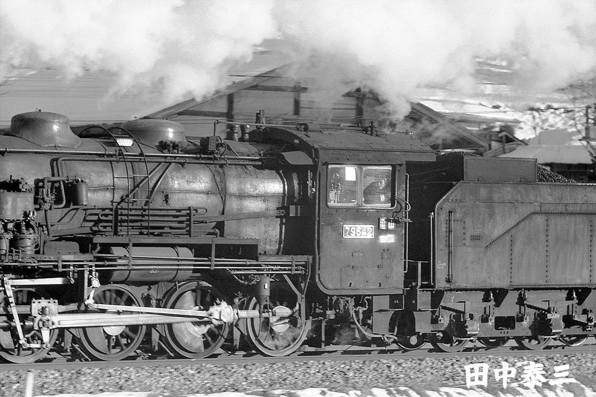 f:id:railway-photo:20210106101237j:plain