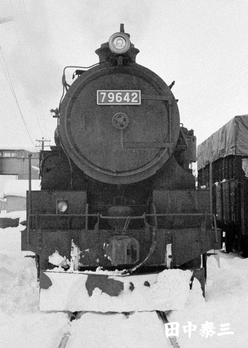 f:id:railway-photo:20210106101345j:plain