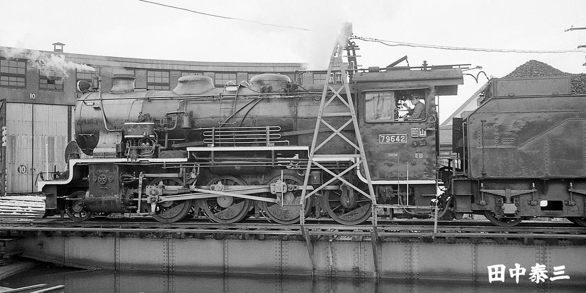 f:id:railway-photo:20210106101428j:plain