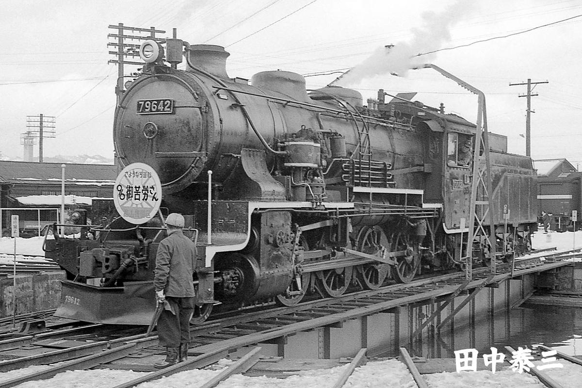 f:id:railway-photo:20210106101451j:plain