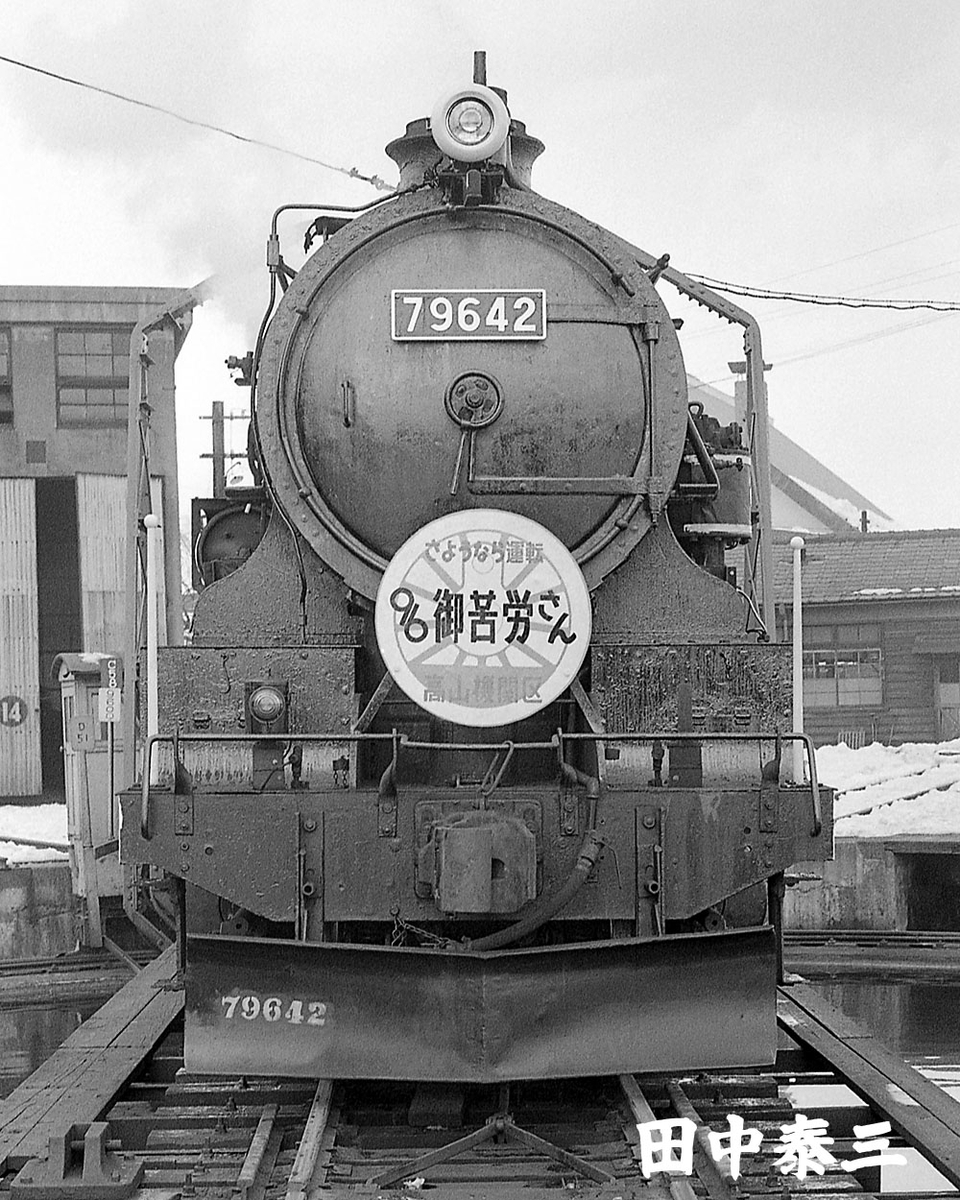 f:id:railway-photo:20210106101628j:plain