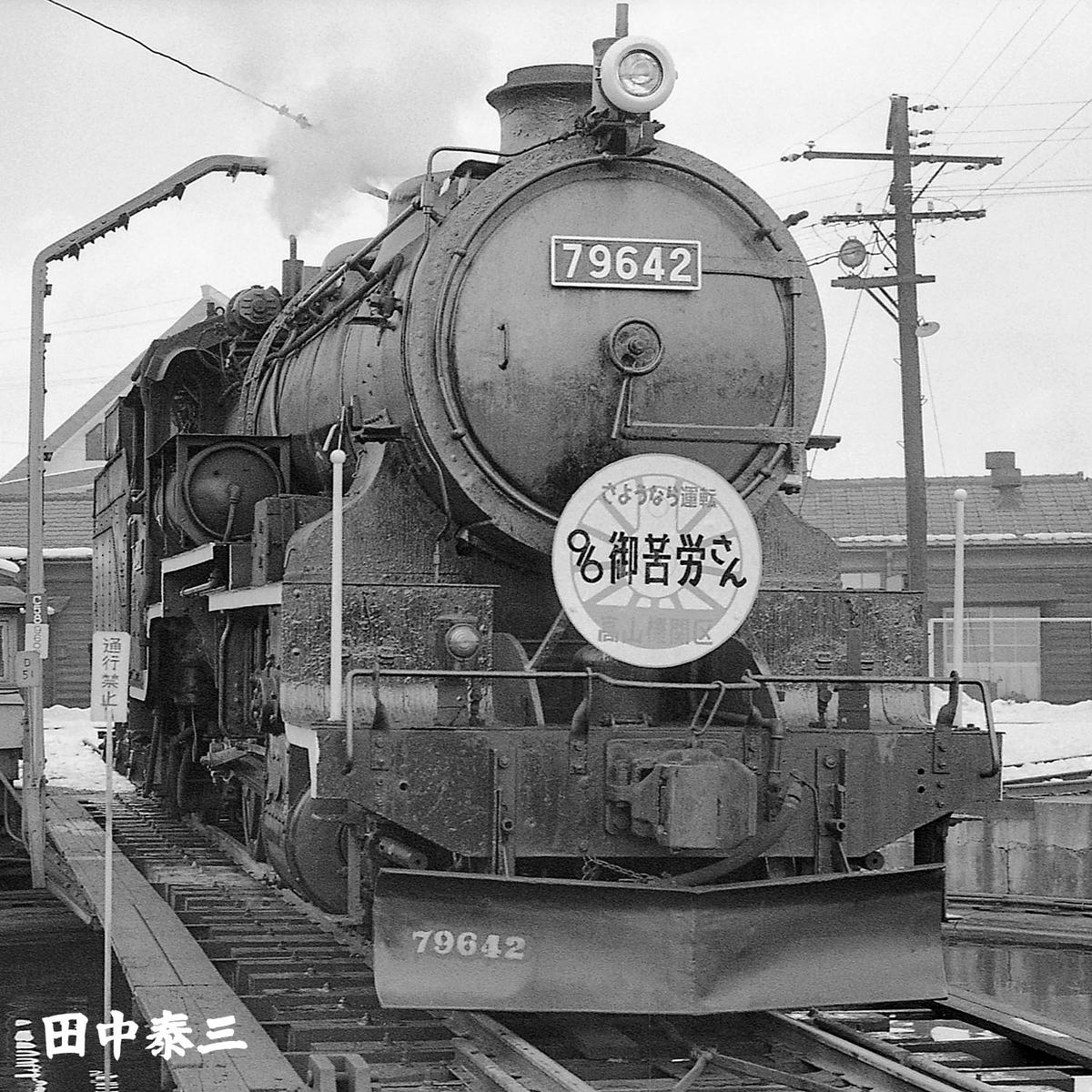 f:id:railway-photo:20210106101644j:plain
