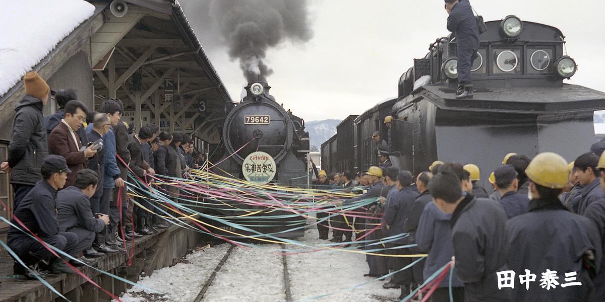 f:id:railway-photo:20210106101715j:plain