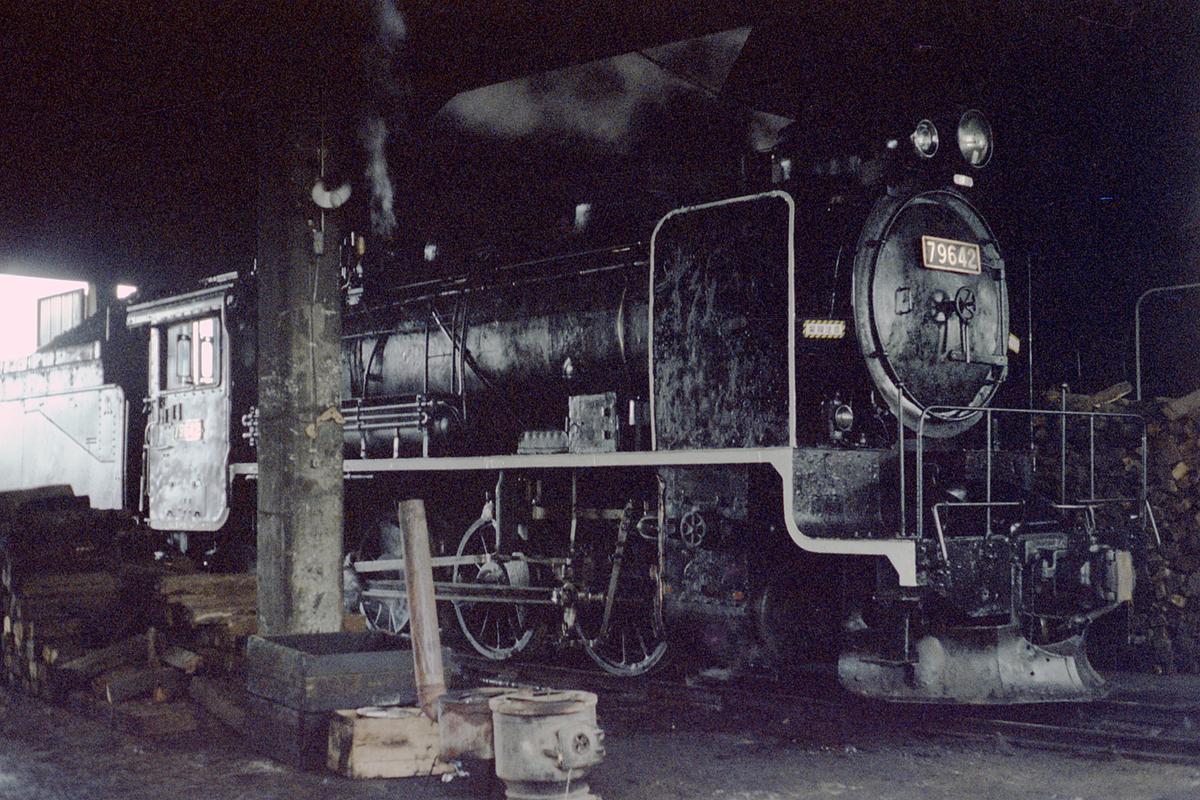 f:id:railway-photo:20210106101758j:plain