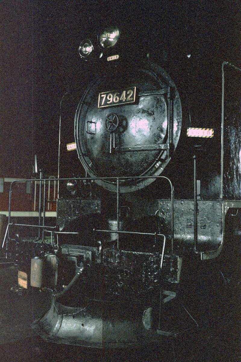 f:id:railway-photo:20210106101819j:plain