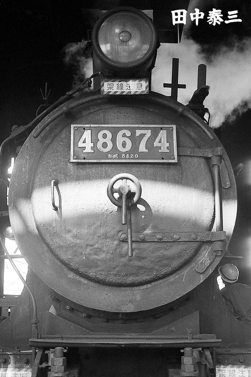 f:id:railway-photo:20210112213000j:plain