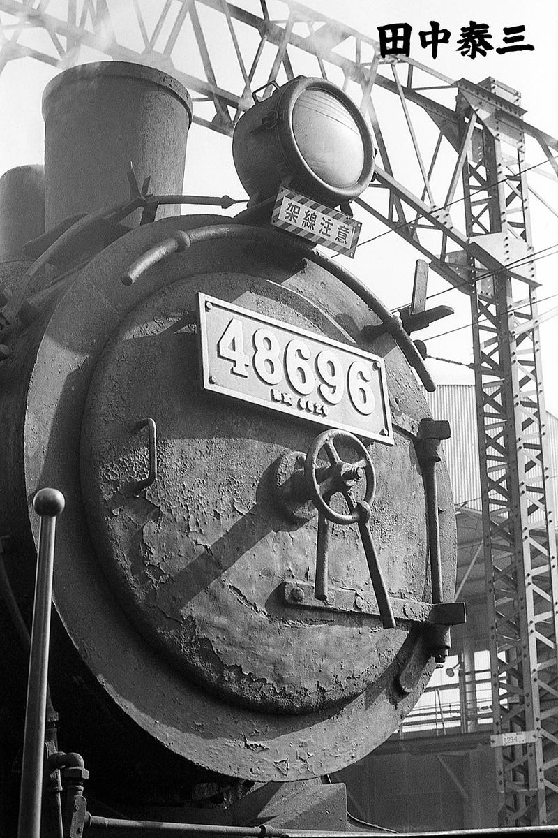f:id:railway-photo:20210112213147j:plain