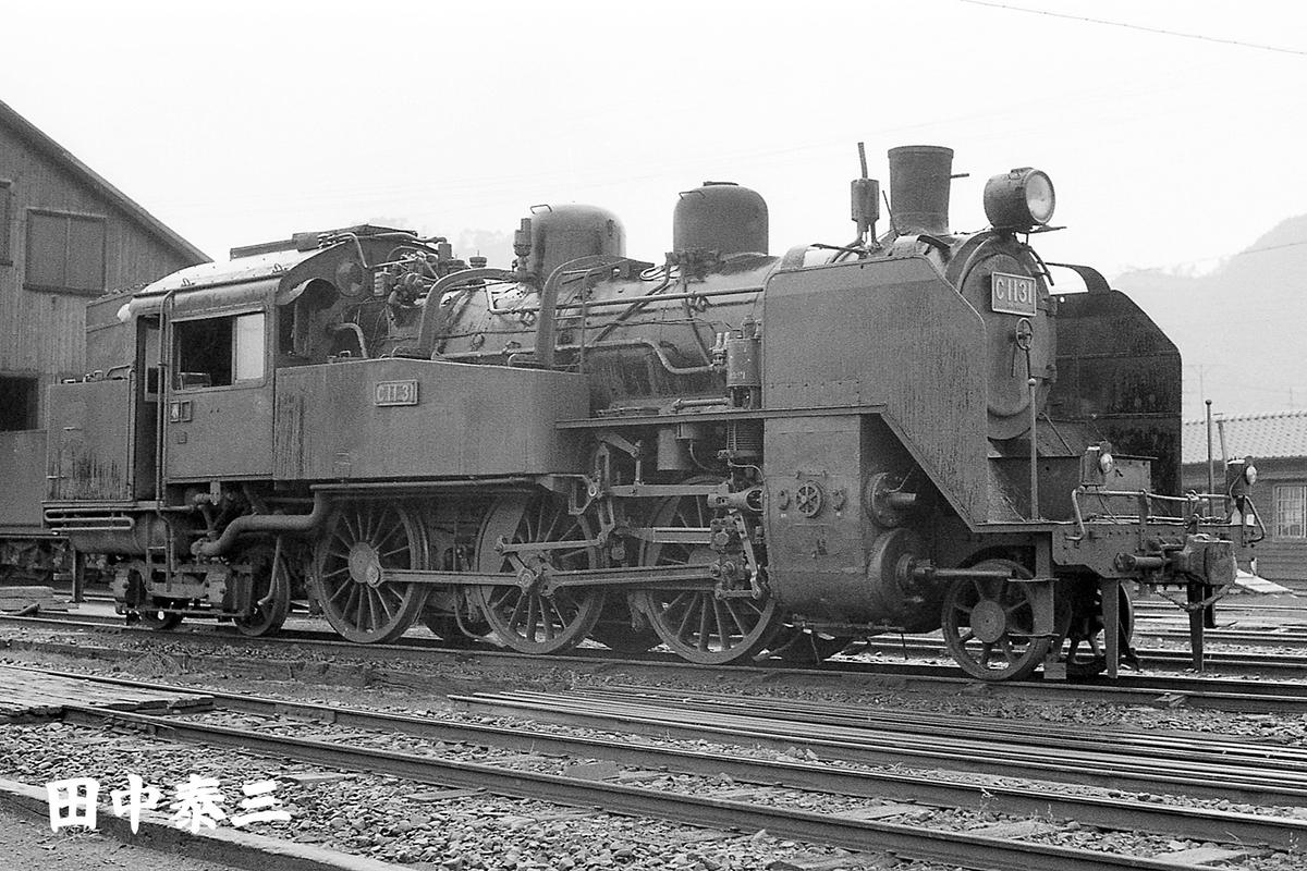 f:id:railway-photo:20210115072618j:plain