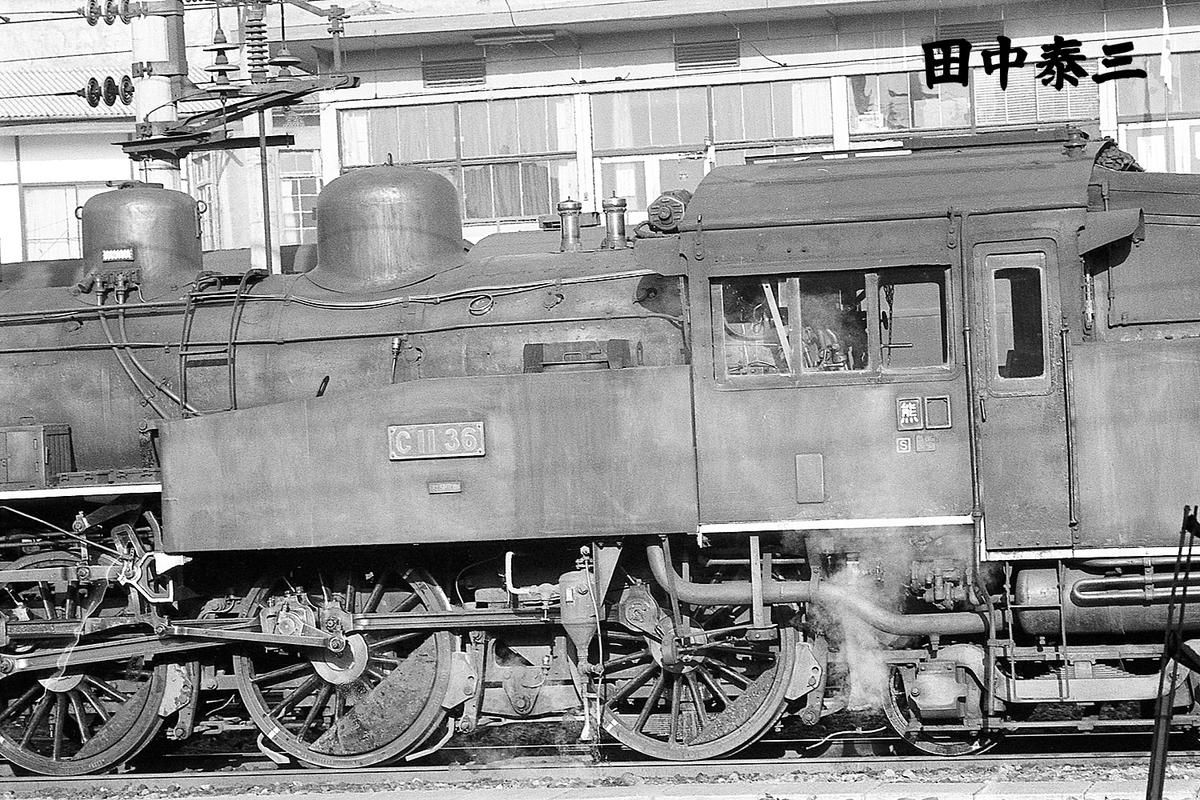 f:id:railway-photo:20210115072801j:plain