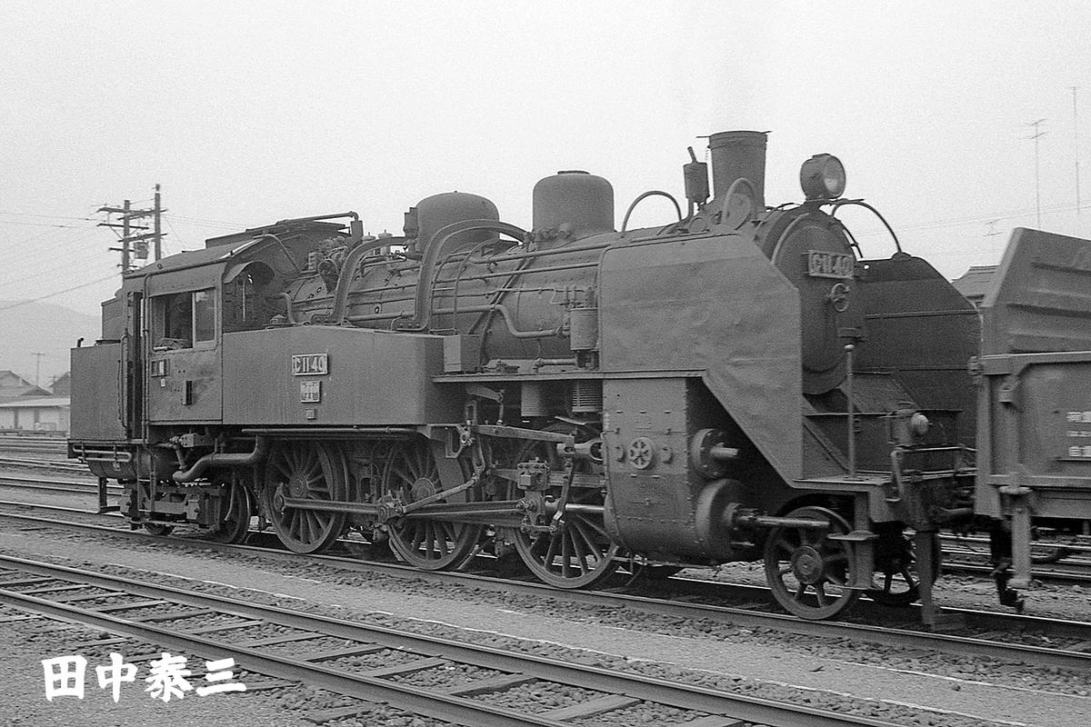 f:id:railway-photo:20210116072157j:plain