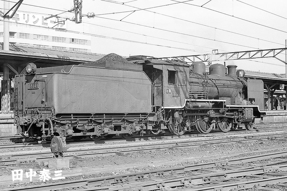 f:id:railway-photo:20210116174553j:plain