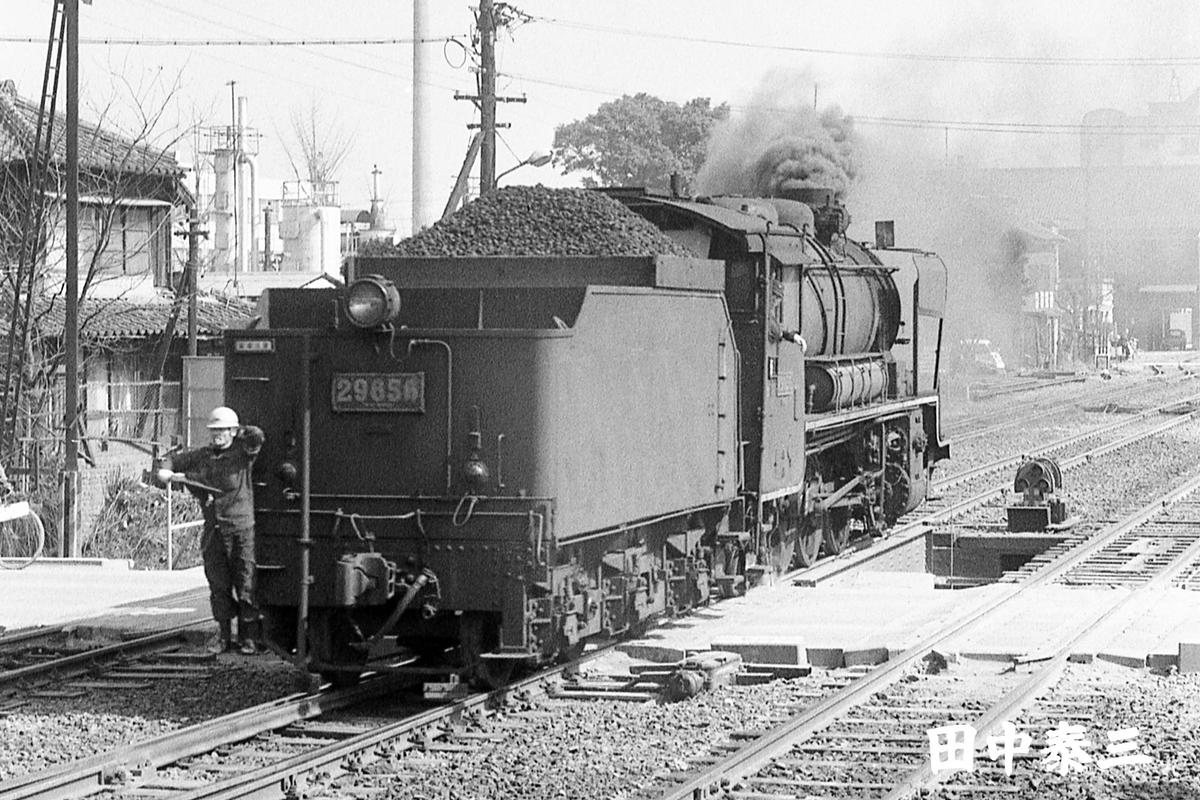 f:id:railway-photo:20210116175143j:plain