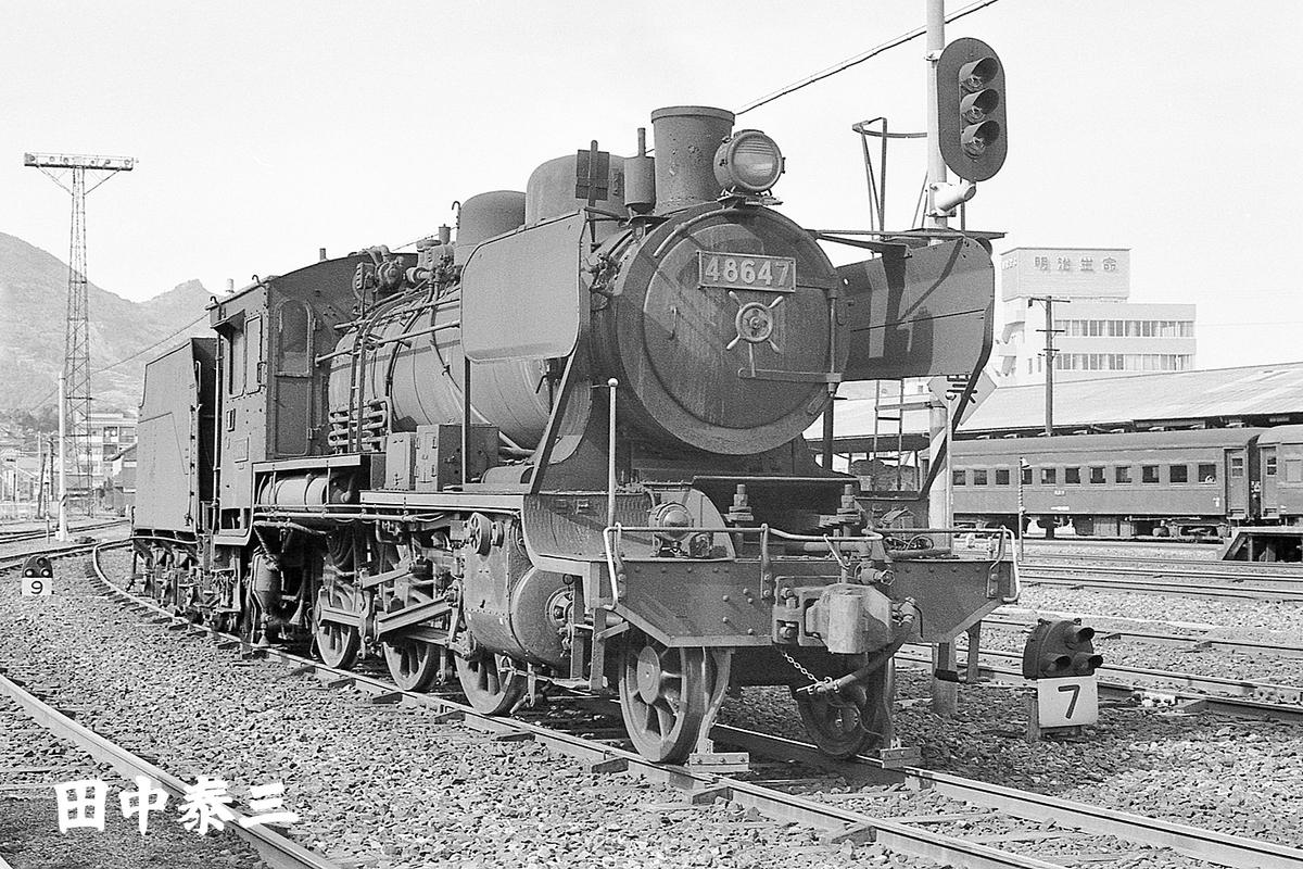 f:id:railway-photo:20210117171557j:plain