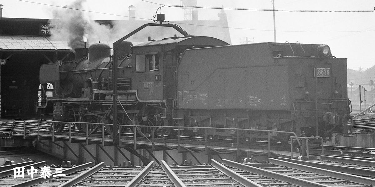 f:id:railway-photo:20210117171752j:plain