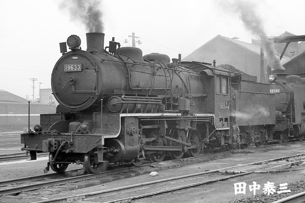 f:id:railway-photo:20210118194218j:plain