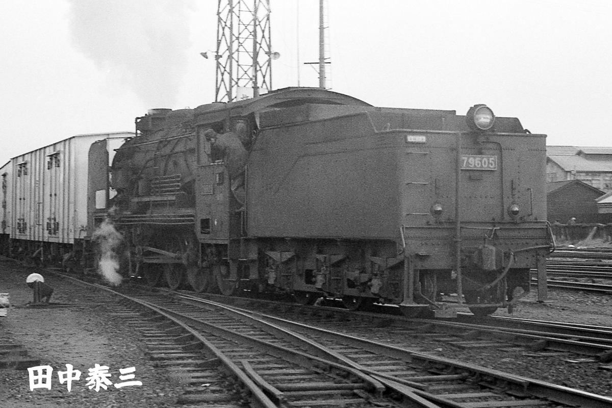 f:id:railway-photo:20210118194542j:plain