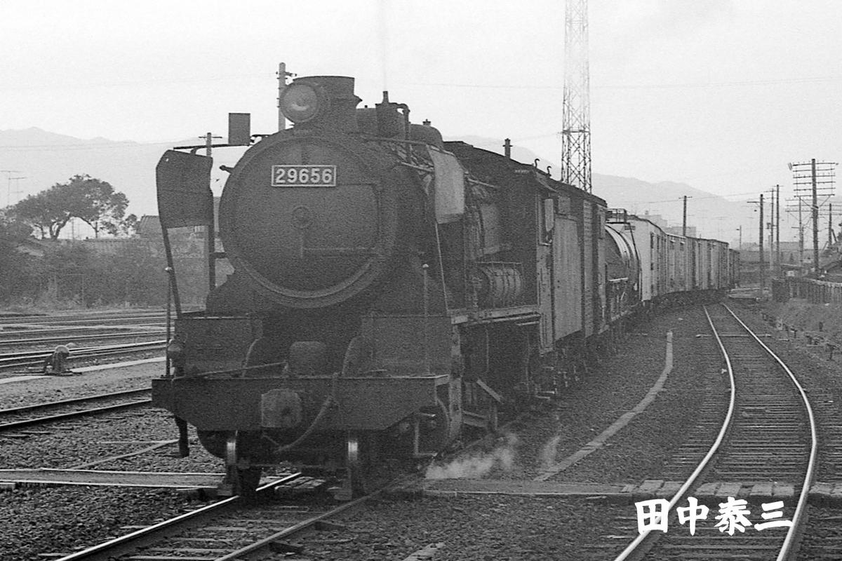 f:id:railway-photo:20210118195335j:plain