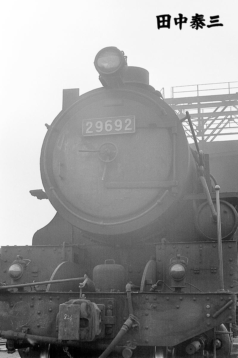 f:id:railway-photo:20210119173032j:plain