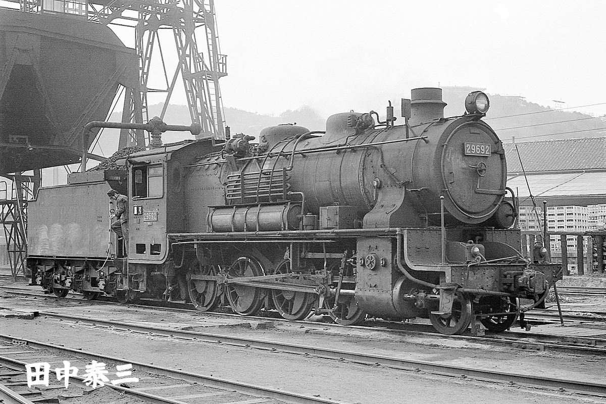 f:id:railway-photo:20210119173048j:plain