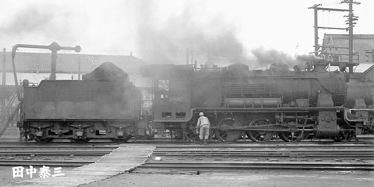 f:id:railway-photo:20210119173107j:plain