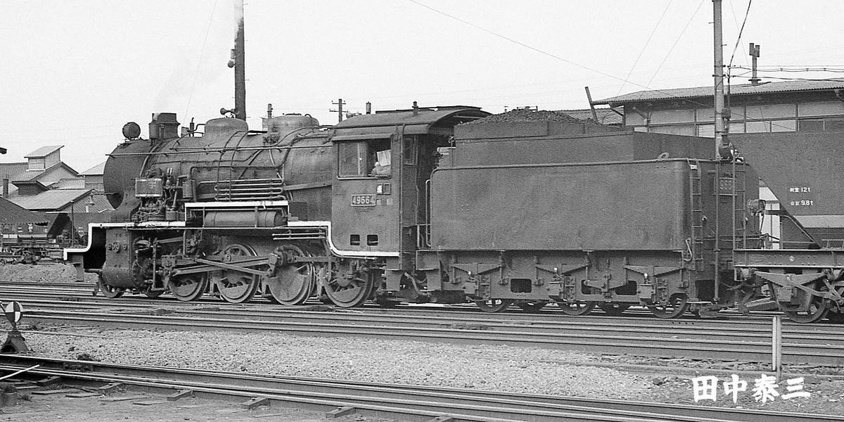 f:id:railway-photo:20210120215649j:plain