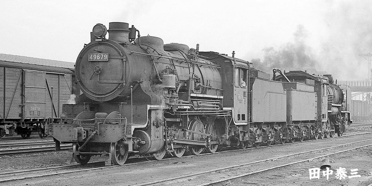 f:id:railway-photo:20210120215749j:plain
