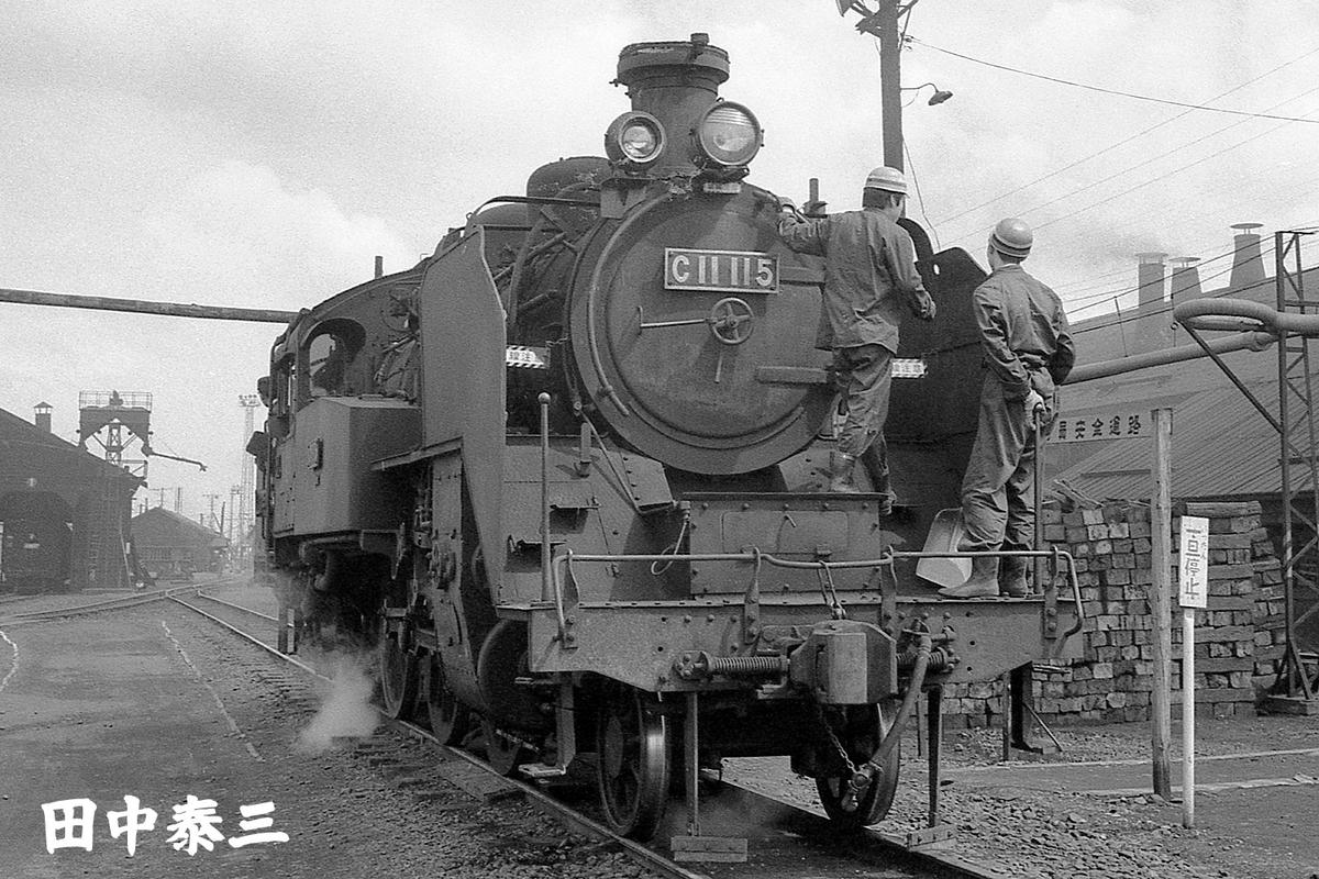 f:id:railway-photo:20210124071915j:plain