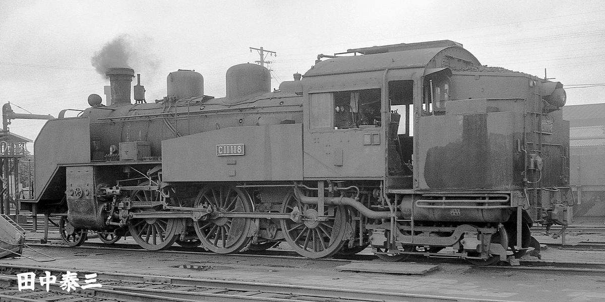f:id:railway-photo:20210124072345j:plain