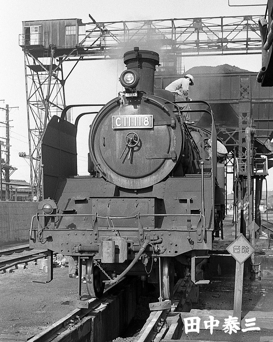 f:id:railway-photo:20210124072425j:plain