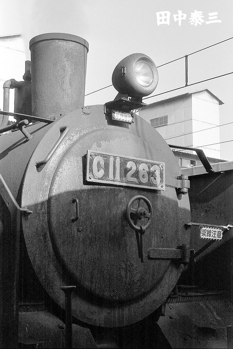 f:id:railway-photo:20210206072306j:plain