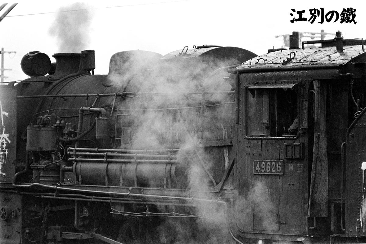 f:id:railway-photo:20210217193722j:plain
