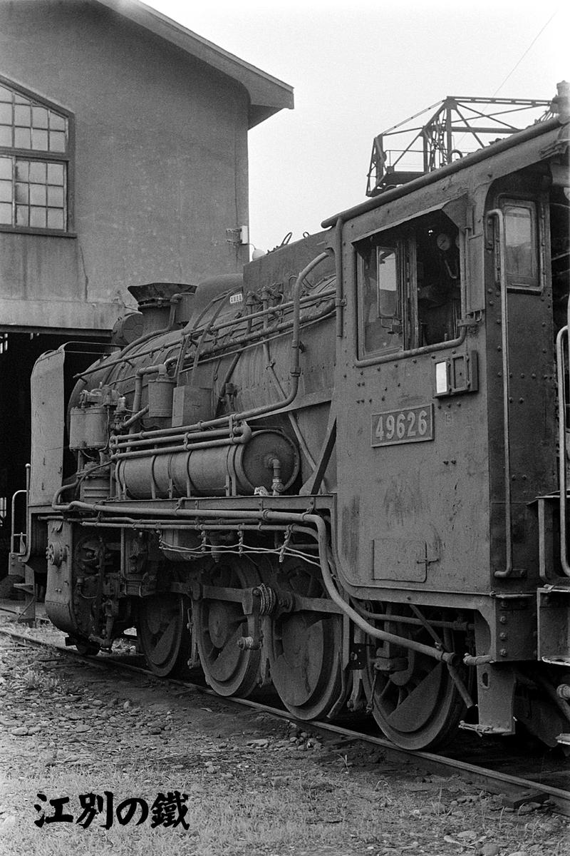 f:id:railway-photo:20210217193803j:plain