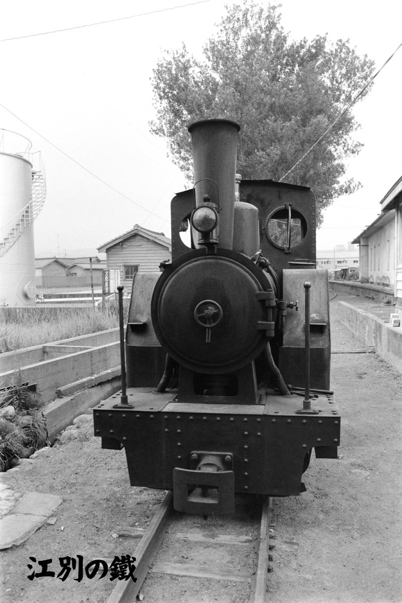 f:id:railway-photo:20210220071321j:plain