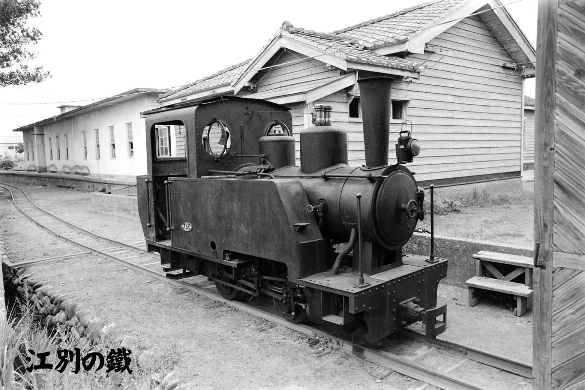 f:id:railway-photo:20210220071333j:plain