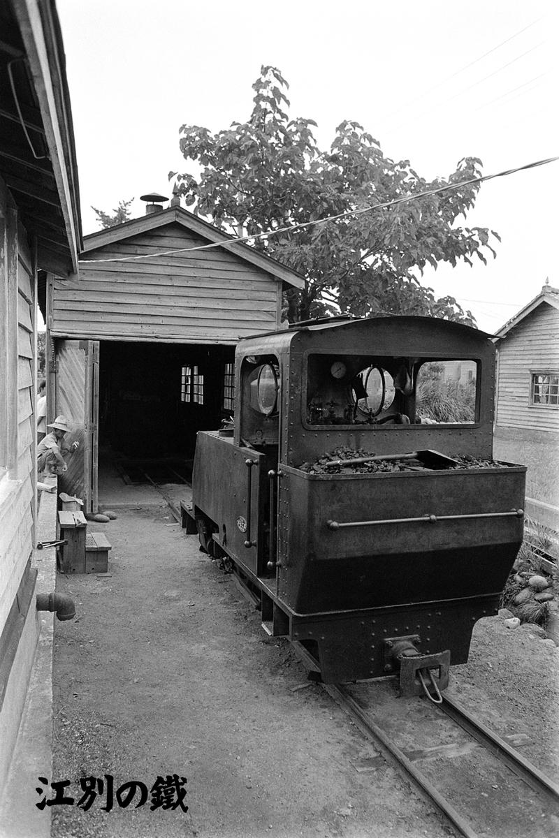 f:id:railway-photo:20210220071345j:plain