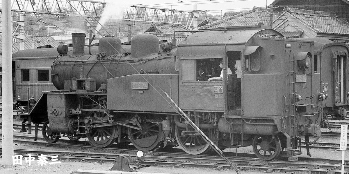 f:id:railway-photo:20210227090908j:plain