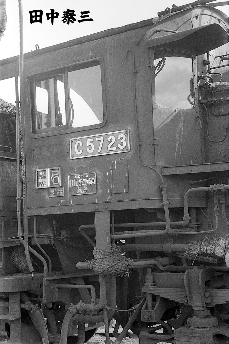 f:id:railway-photo:20210413070325j:plain