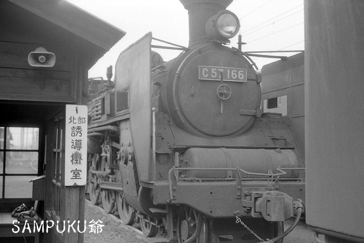 f:id:railway-photo:20210509075246j:plain