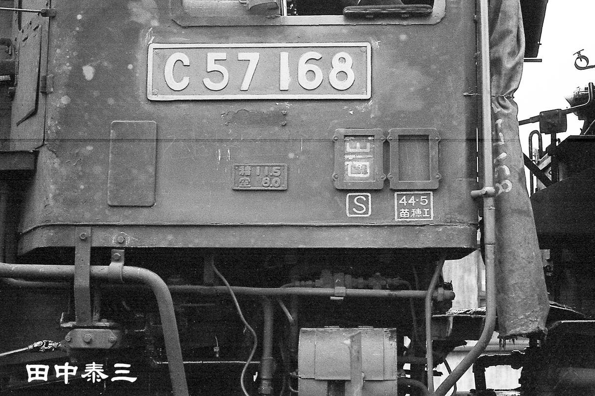 f:id:railway-photo:20210510071523j:plain